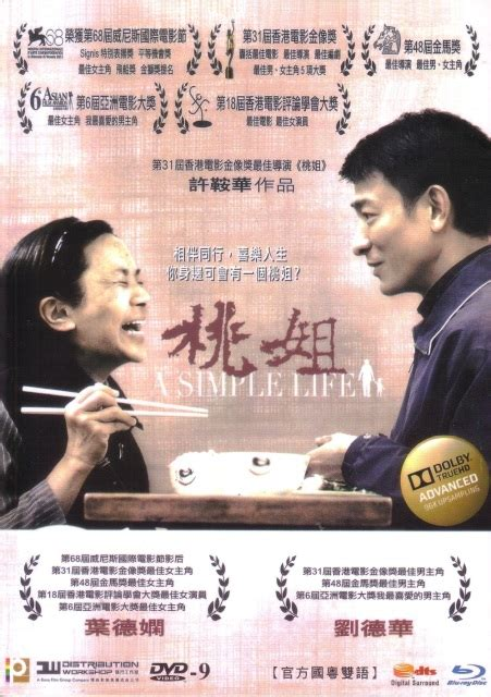 Dvd Andy Lau Collection andy lau