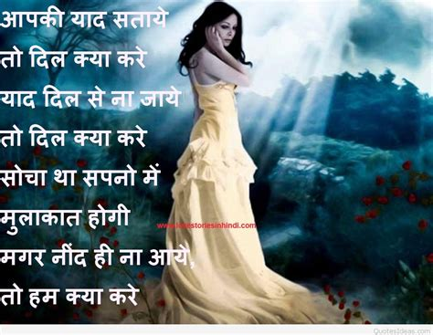 Sad Love Photo Pakistani Hindi Quotes and sayings