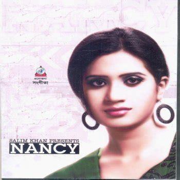 nancy testo i testi delle canzoni dell album nancy di nancy mtv