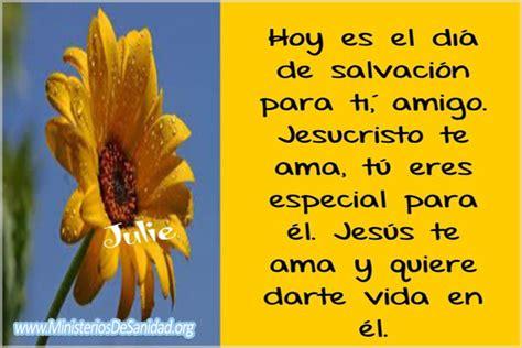 coritos ministerios de sanidad y salvacion dios de milagros ministerios de sanidad y salvaci 243 n