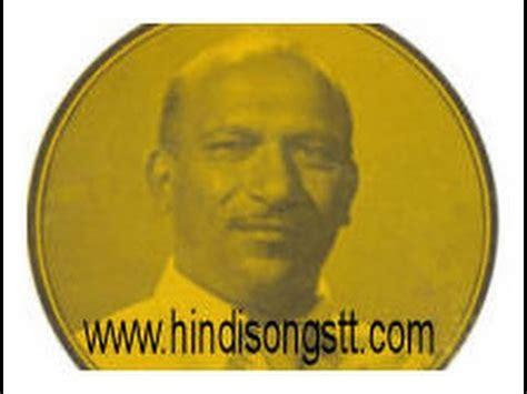 ban chale ram raghurai ban chale ram raghurai yusuff khan bhajan