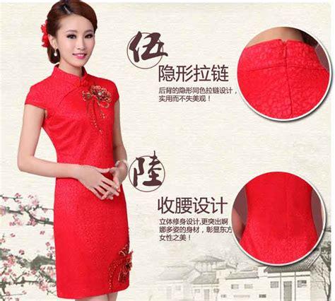 Dress Imlek Import Pink Fanta baju cheongsam wanita modern import murah model terbaru