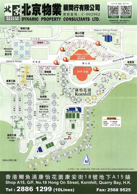 plan com floor plan dynamic property expert taikoo shing