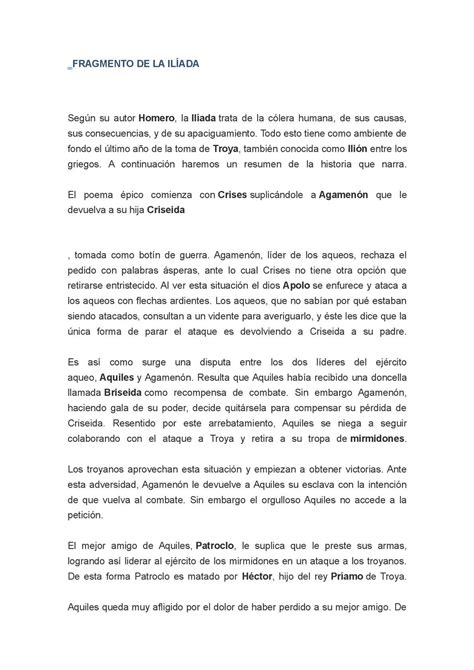Calaméo - FRAGMENTO LA ILIADA Y LA ODISEA.docx