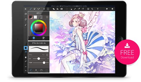 Cintiq Giveaway - medibang paint ipad medibang paint completely free comic creation software web