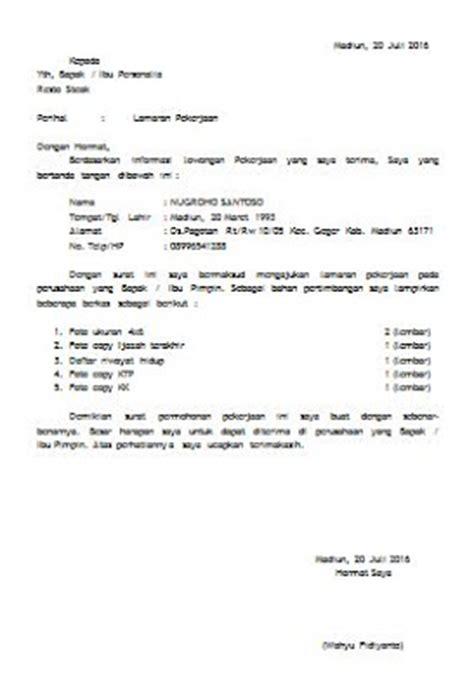 Contoh Surat Lamaran Kerja Cpns 2017 by Contoh Surat Lamaran Pekerjaan Terbaru Tahun 2017 Bank Mandiri