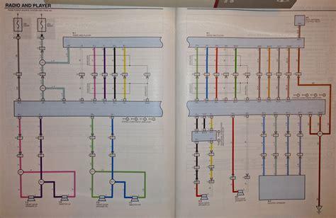 build  hardwire  auxillary input  oem