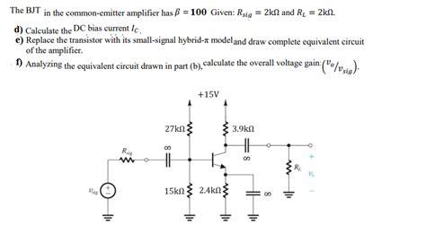 bjt transistor beta infinite bjt transistor beta infinite 28 images bjt transistor bias circuit electrical engineering