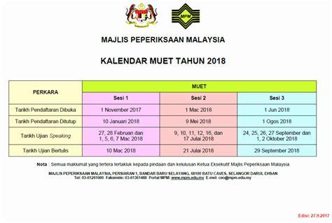 2015 exam calendar examination dates kalendar tarikh peperiksaan kalendar peperiksaan muet 2018