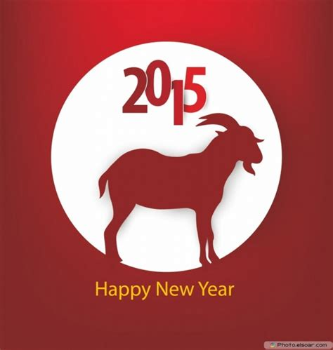 new year 2015 green goat happy new year wishes with pictures 2015 elsoar