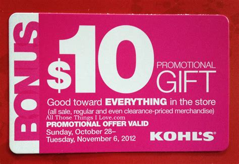Kohls 10 Gift Card Mail - kohl s check your mail for a 10 off 10 promo gift card