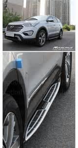 Hyundai Message Boards Premium Side Step Nerf Cab Running Board For 2013 Santa Fe
