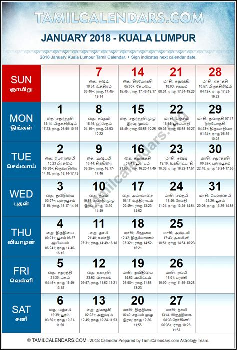 Calendar 2018 Malaysia January January 2018 Malaysia Tamil Calendar Malaysia