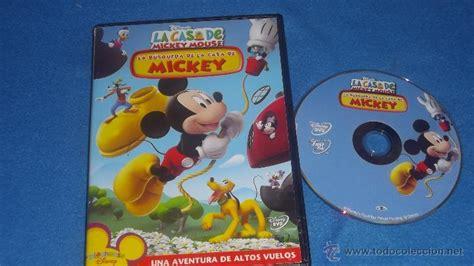la casa de mickey mouse online dvd disney la casa de mickey mouse la b 250 squed comprar