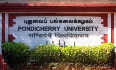 Mba In Pondicherry by Pondicherry Notifies Mba Programs Admission 2015 17