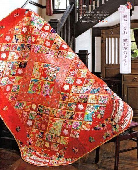 Japanese Patchwork Quilts - 17 best images about japanese patchwork quilts on