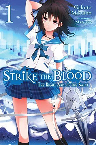 strike the blood vol 8 light novel the tyrant and the fool books strike the blood light novel anime planet