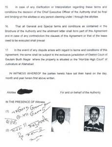Signature Attestation Letter From Bank Yeida Agreement To Lease Atl Do It Yourself Kit Yamuna