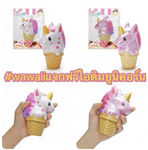 Squishy Jumbo Limited wawaii unicorn galaxy icecream squishy limited scented creamiicandy shop squishies