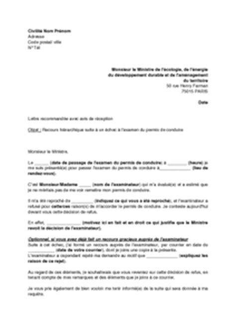 Exemple De Lettre En Recours Gracieux Exemple Gratuit De Lettre Recours Hi 233 Rarchique Suite 224 233 Chec 224 Examen Permis Conduire