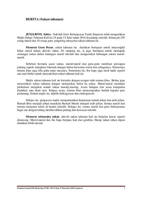 Contoh Format Berita Vo | contoh karangan berita tentang kemalangan jalan raya pmr
