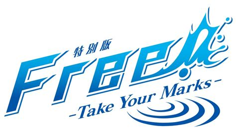 free take your marks anime special coming out in