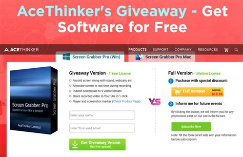 Acethinker screen recorder review christmas giveaway techniblogic