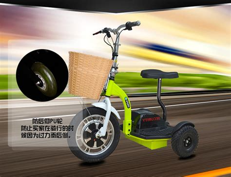 electric standing frame adults cheap 3 three wheel electric scooter standing