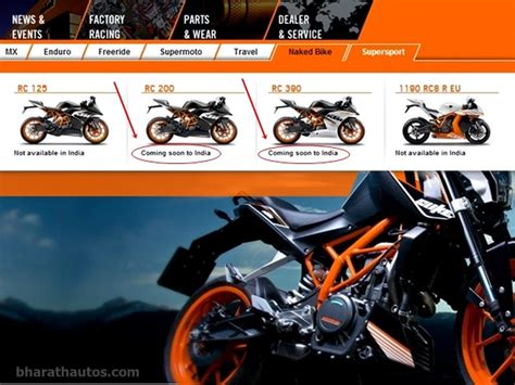 Ktm India Official Website Ktm S Official Website Confirms The Arrival Of Rc 200 And