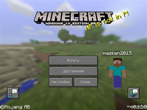 how to download minecraft for free on windows pc full picture suggestion for minecraft free download for windows 10