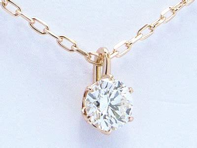 Epidote 2 25ct 母のダイヤから作るペンダント ジュエリーリフォーム