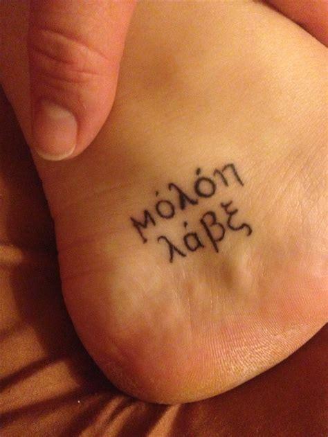molon labe tattoo ideas my molon labe tat s i lovee molon