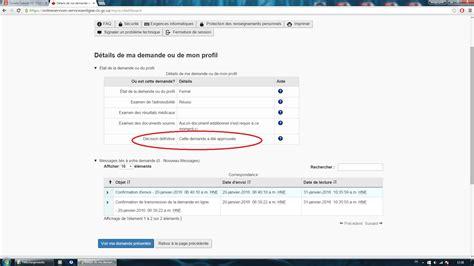 Lettre De Motivation Pour Visa Conjoint Francais Rtf Attestation De Communaute De Vie Signee Par Le Conjoint Francais