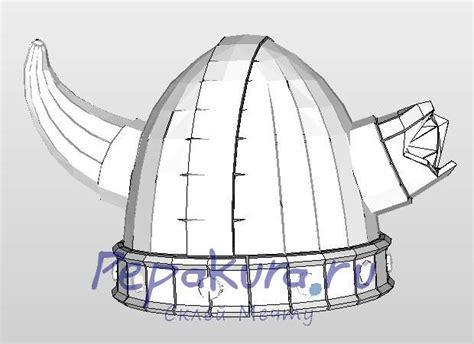 Viking Papercraft - pepakura