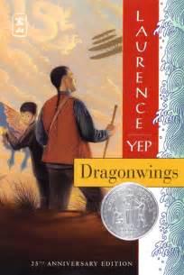 Dragonwings Essay by Dragonwings Laurence Yep Paperback