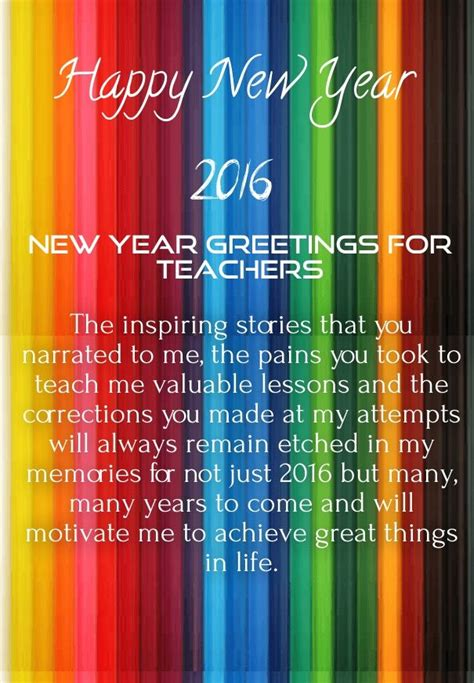 year wishes  teachers  quotes   year happy  year quotes happy  year