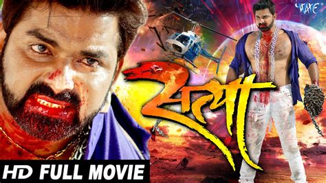 film gana full hd dildar sajna bhojpuri full movie arvind akela kallu