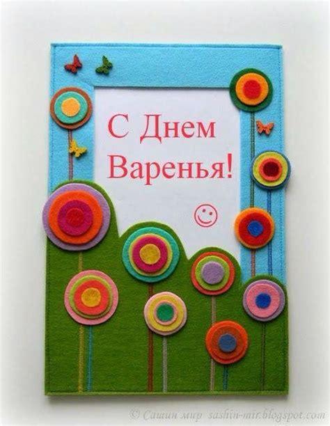 cornici fatte a mano pin di alessandra de gregorio su cornici porta foto