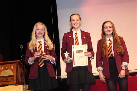 wider achievement awards montrose academy