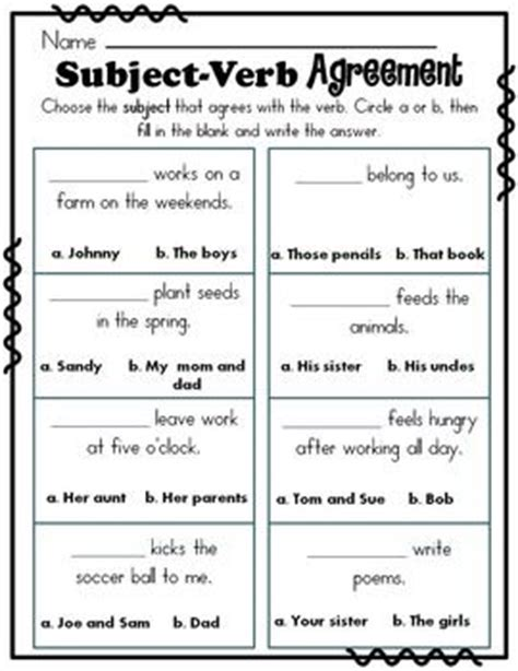 verb pattern exle all worksheets 187 subject verb agreement worksheets