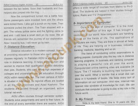 Allama Iqbal Essay In For Class 4 by Descriptive Narrative Essays For Ba Bs Ii 1424 Part 3