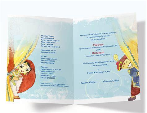 free indian wedding invitation maker lovely unique wedding invitation ideas india