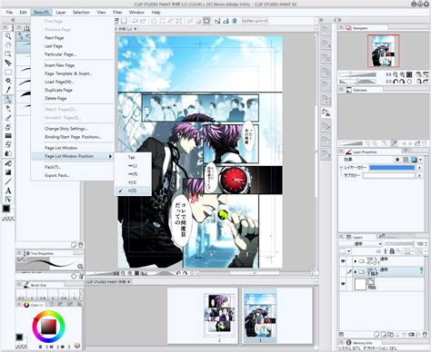 paint tool sai 2 beta sai paint tool torrent