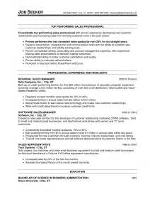 sle of a sales resume copier sales resume exles http www resumecareer