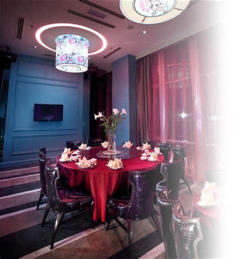 wedding venue banquet