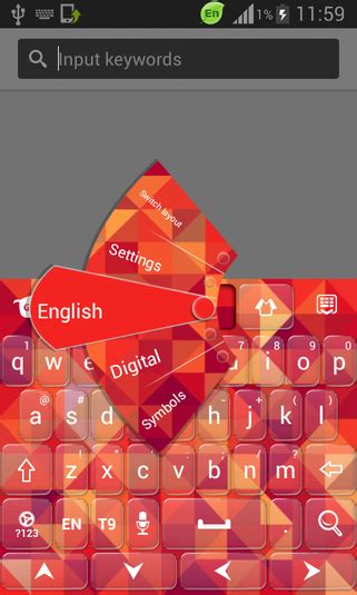 keypad mobile themes free free color keypad for android download