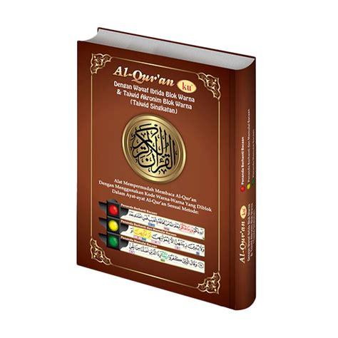 Al Quran Salsabil A6 Al Quran Terjemah Tajwid Resleting jual al quran dengan waqaf ibtida dan tajwid berwarna coklat harga kualitas