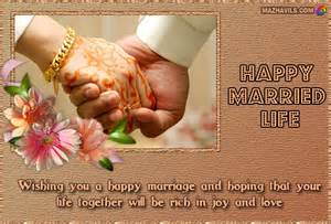wedding wishes letter for best friend wedding graphics images pictures
