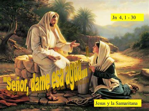 imagenes de jesus y la samaritana jn 4 quot se 241 or dame esa agua quot jesus y la samaritana