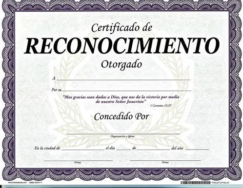 certificados de reconocimiento en blanco newhairstylesformen2014com photos pin diploma certificado reconocimiento trabajador